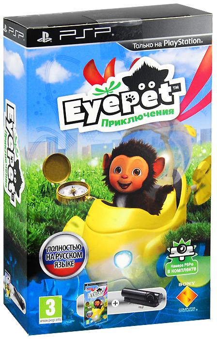 EyePet: Приключения (игра + камера  PSP) (PSP), London Studios