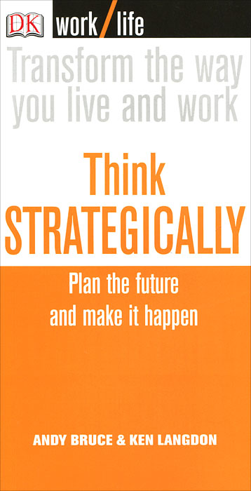Work/Life: Think Strategically