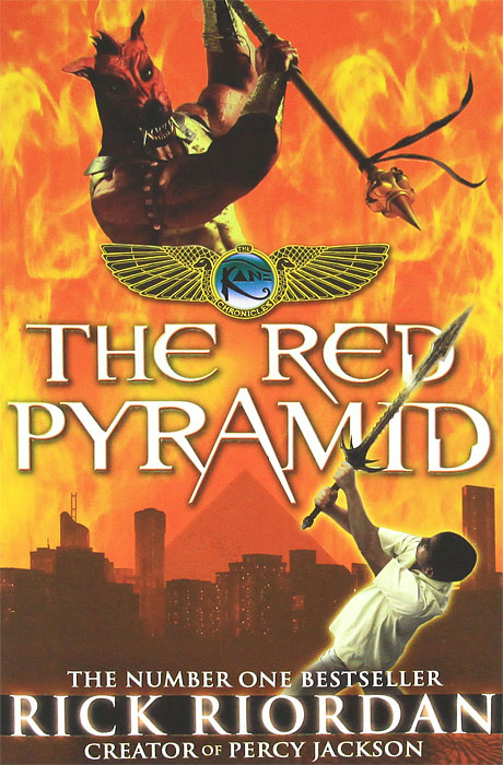The Red Pyramid the red pyramid