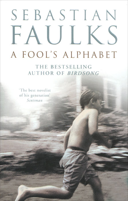 A Fool's Alphabet story of king arthur and his knights