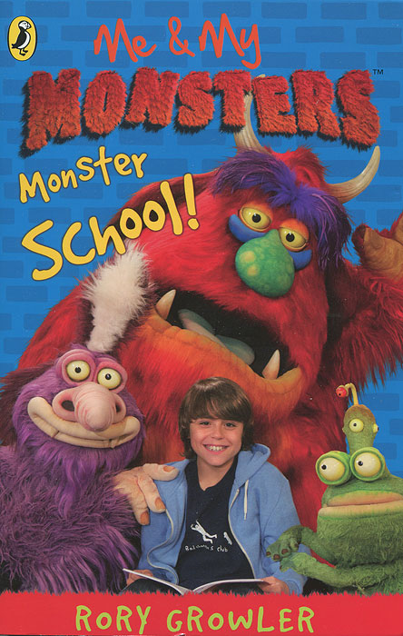 Me & My Monsters: Monster School! haggis памперсы подгузники акция низкая цена
