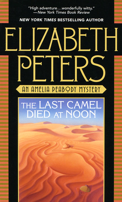 The Last Camel Died at Noon: Amelia Peabody: Book 6 the last camel died at noon amelia peabody book 6