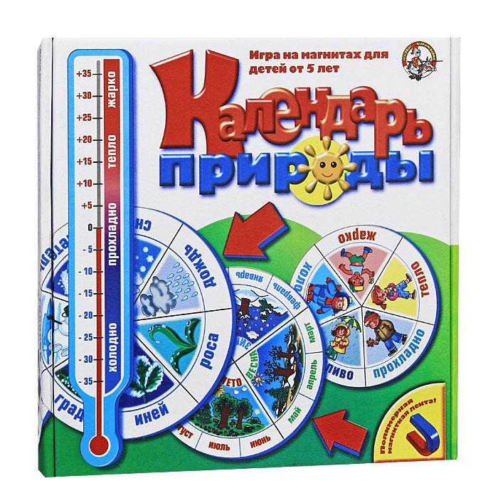 Десятое королевство Обучающая игра Календарь природы  - купить со скидкой
