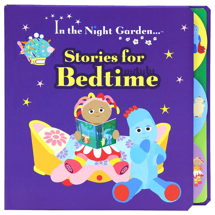 In the Night Garden: Stories for Bedtime семена little junsuh looked similar to garden 15 50