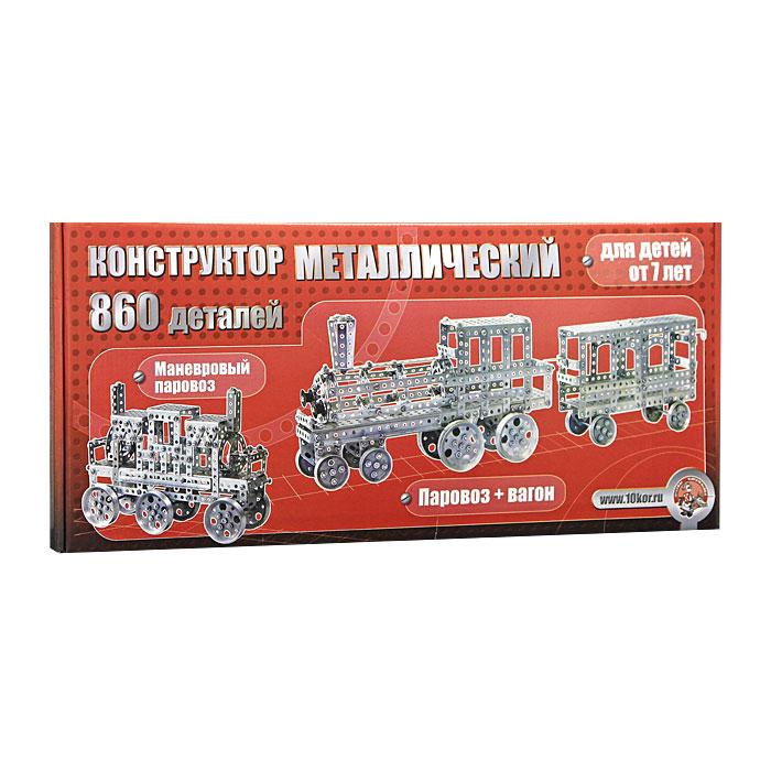 Десятое королевство Конструктор Железная дорога конструктор металлический железная дорога