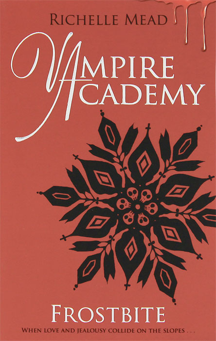Vampire Academy: Frostbite кристофер хогвуд the academy of ancient music christopher hogwood the academy of ancient music beethoven the symphonies 5 cd
