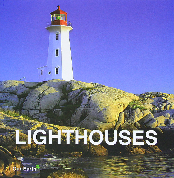 Lighthouses lighthouse project lighthouse project we are the wildflowers