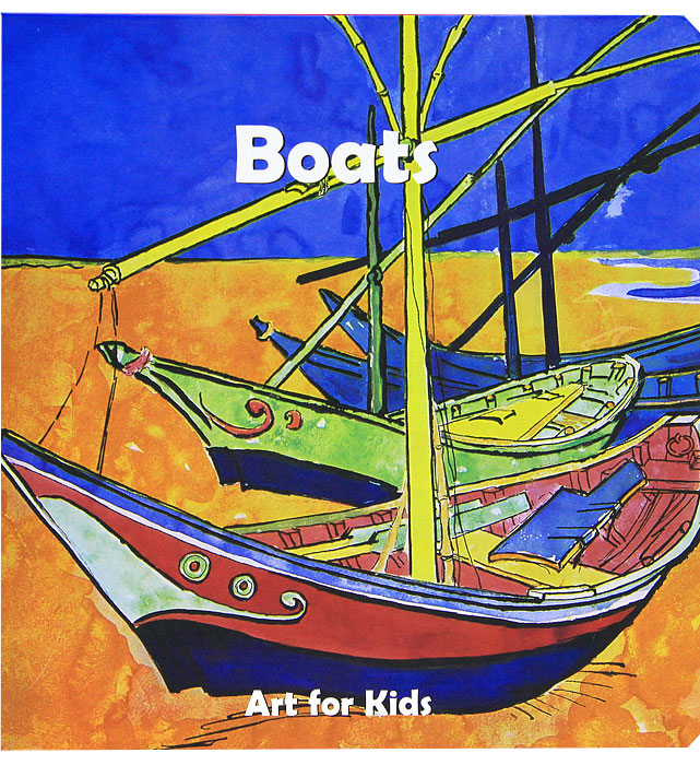 Boats: Puzzle books boats puzzle books