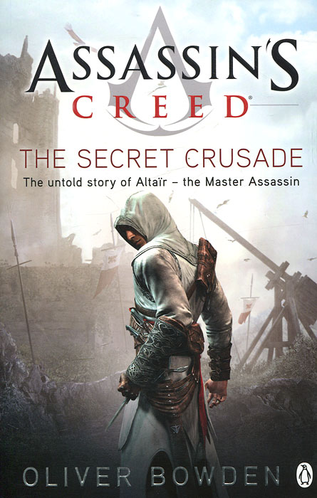 Assassin's Creed: The Secret Crusade the shred of betrayal