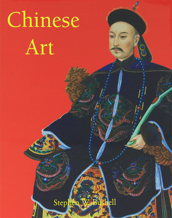 Chinese Art boya advanced spoken chinese with cd 2 2rd edition learn mandarin chinese book for chinese lover s