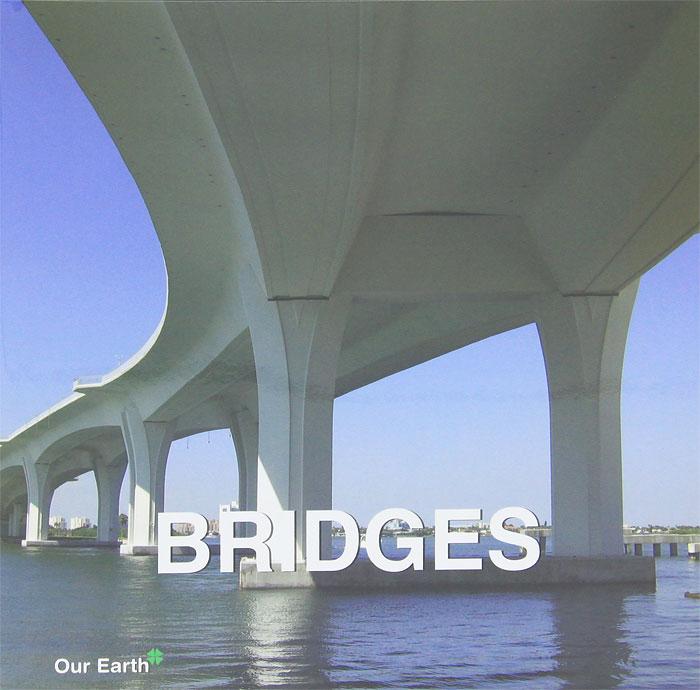 Bridges the art of battlefield 1