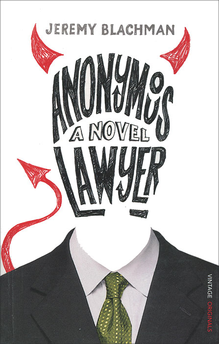 Anonymous Lawyer blog