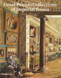 Great collections of Imperial Russia NetPrice twilight of romanovs photographic odyssey across imperial russia