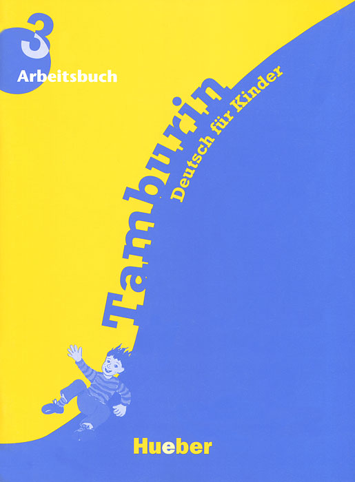Tamburin: Level 3: Arbeitsbuch 3