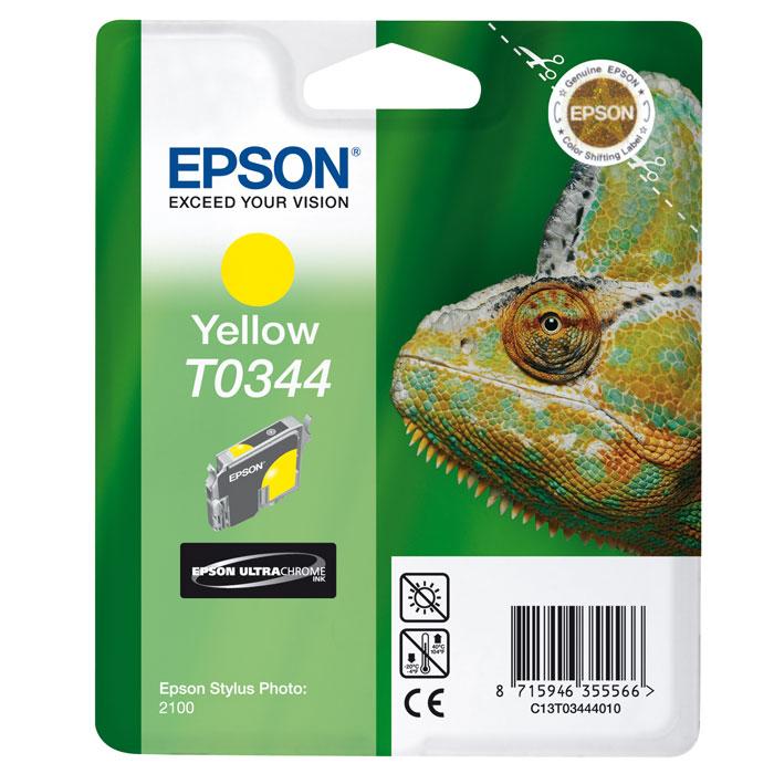 Epson C13T03444010 Yellow широкая guangbo 20 палочек гель 0 5mm высокой текстуры подписи пуля картридж картридж с чернилами черного zx9t09d