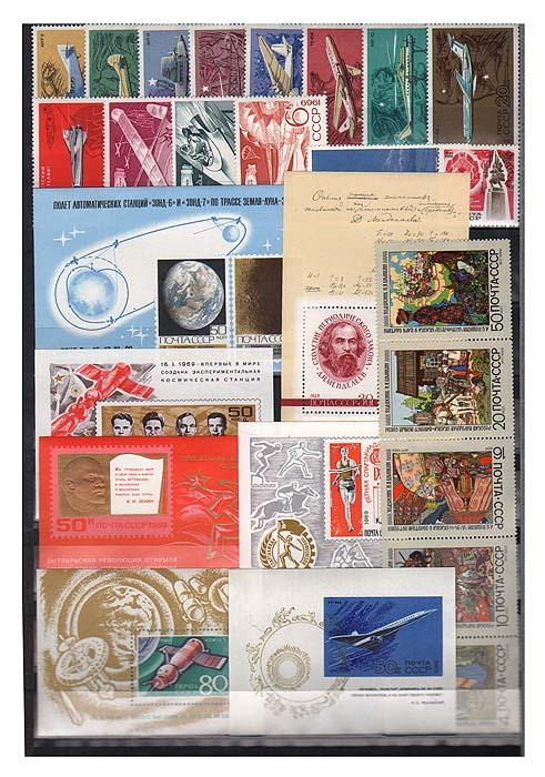 Годовой комплект марок за 1969 год, СССР