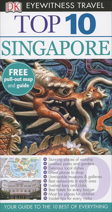 Фото Singapore: Top 10 dk eyewitness top 10 travel guide scotland