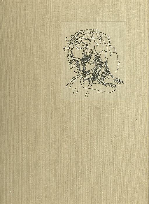 Рисунки старых мастеров недорго, оригинальная цена