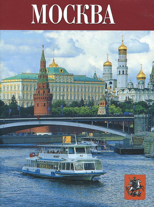 П. С. Павлинов Москва попугаи розелла фото москва