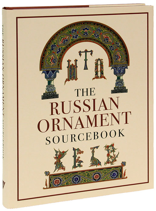 Maria Orlova, Viktor Butovski The Russian Ornament Sourcebook