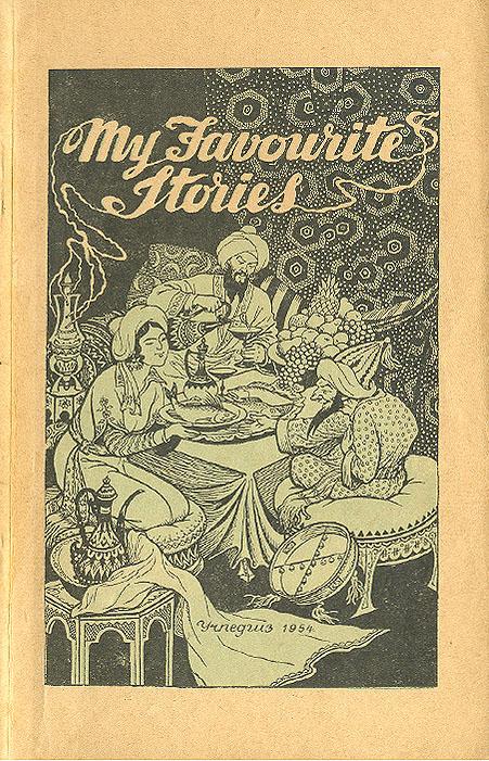My favourite stories книга тысячи и одной ночи том 7 ночи 719 870