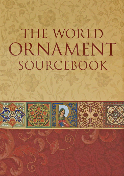 The World Ornament Sourcebook this globalizing world