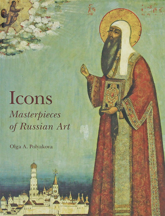 Icons: Masterpices of Russian Art russian phrase book