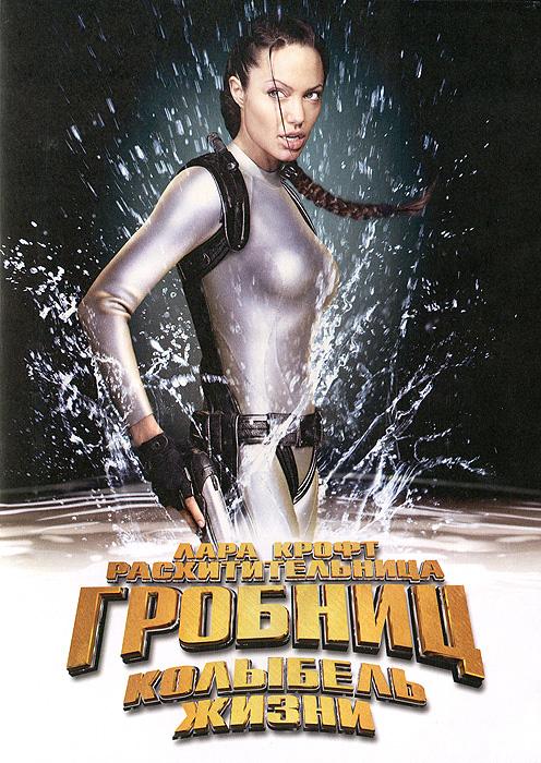 Анджелина Джоли  (