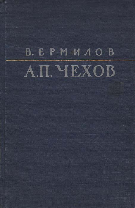 А. П. Чехов книги издательство колибри история франции