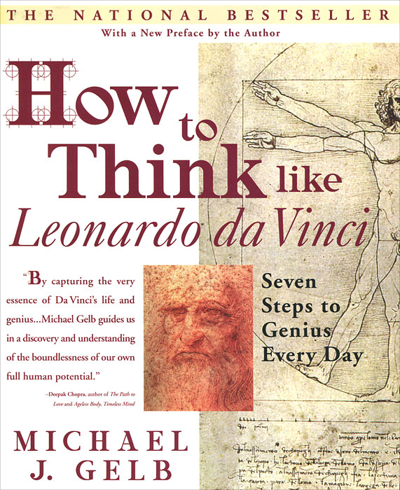 How to Think Like Leonardo da Vinci: Seven Steps to Genius Every Day фломастер акварель leonardo da vinci art da vinci 428 v66
