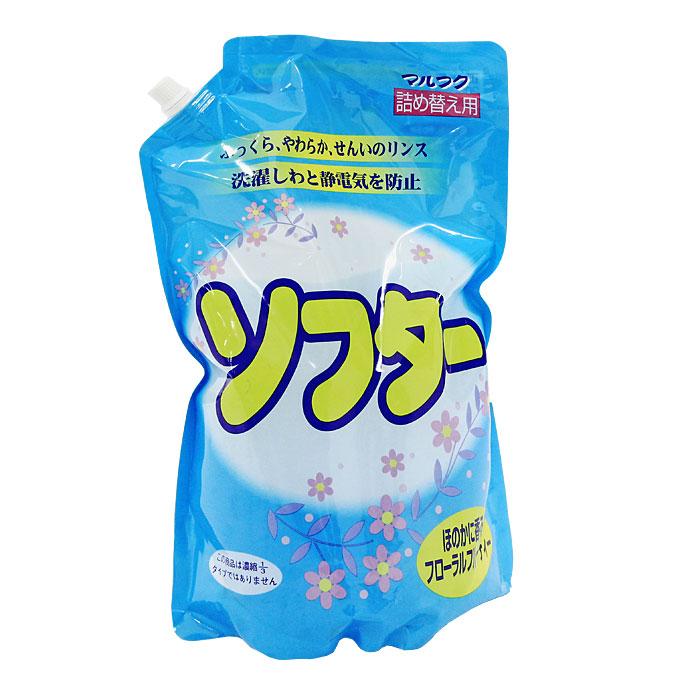Кондиционер для белья Softer Blue, сменная упаковка, 2 л208550Кондиционер для белья Softer Blue смягчает, разглаживает и оказывает антистатический эффект на хб, шерстяные и синтетические вещи. Облегчает глажение. Безопасен для окружающей среды. Характеристики: Объем:2 л. Производитель:Япония. Товар сертифицирован.