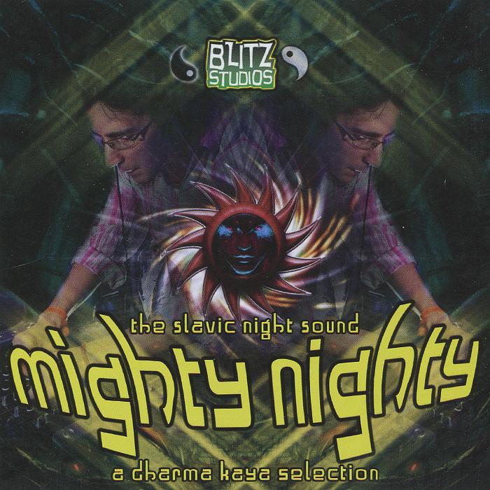 Mighty Nighty