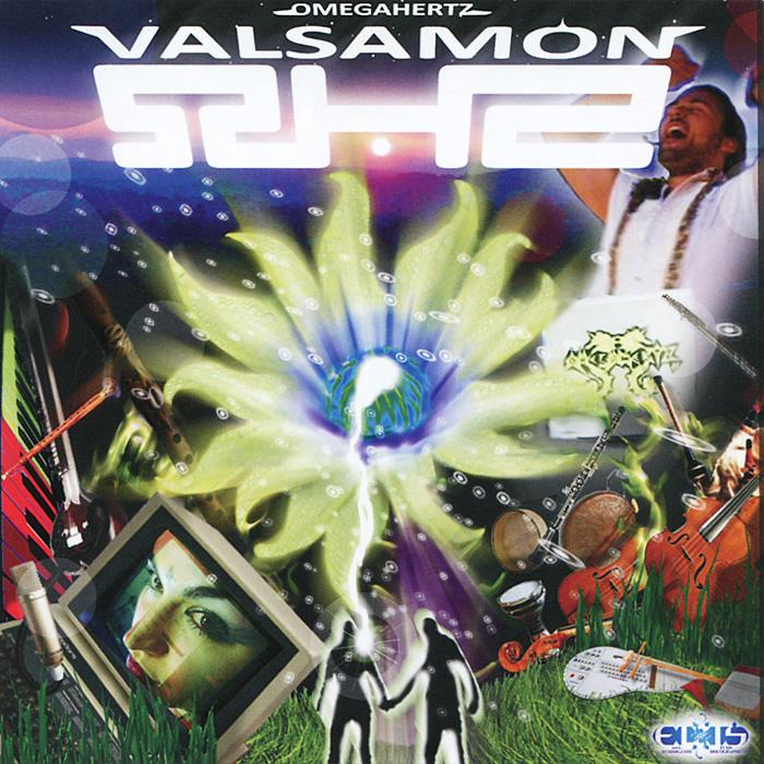 Omegahertz. Valsamon