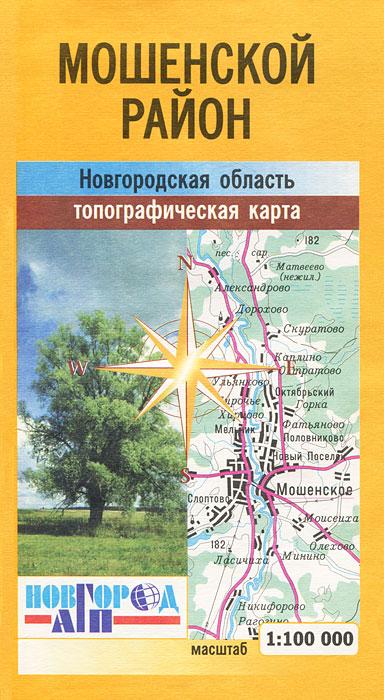 Мошенской район. Новгородская область. Топографическая карта