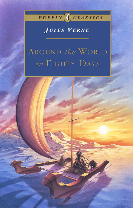 Around the World in Eighty Days verne j around the world in 80 days reader книга для чтения