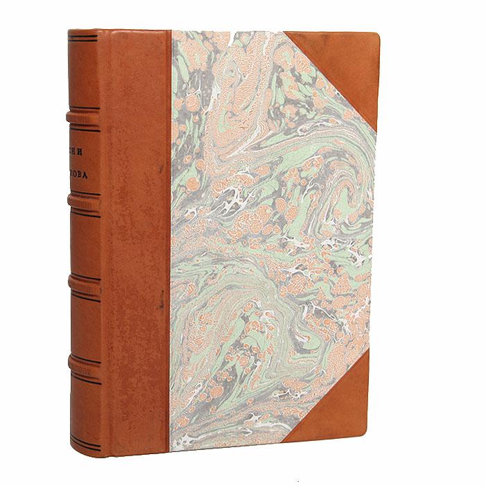 Басни И. А. Крылова. В 9 томах. одной книге