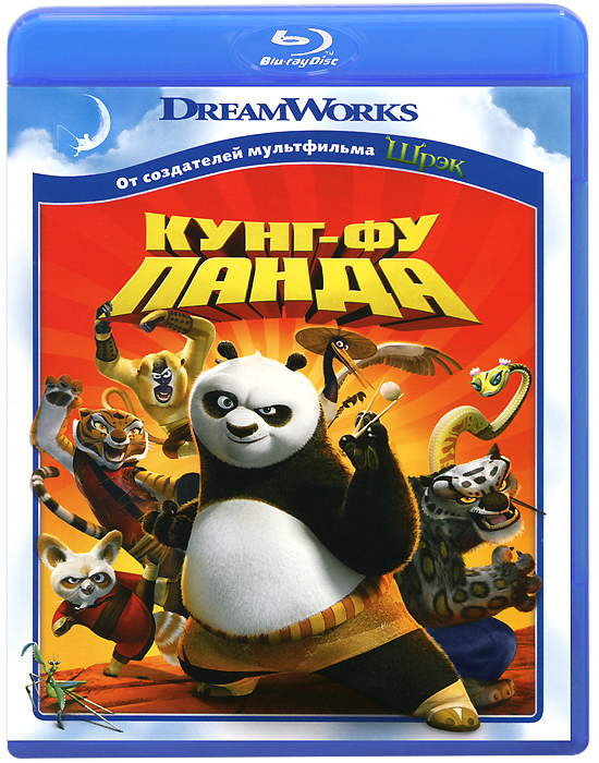 Кунг-Фу Панда (Blu-ray) кунг фу панда 2 blu ray dvd