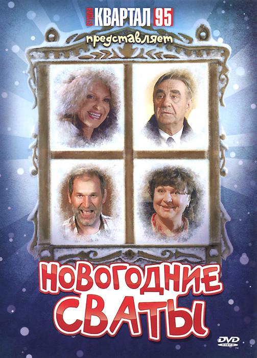 Федор Добронравов  (