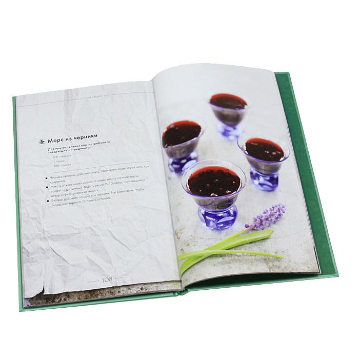 Глегг, крюшон, мохито и другие согревающие и освежающие напитки.