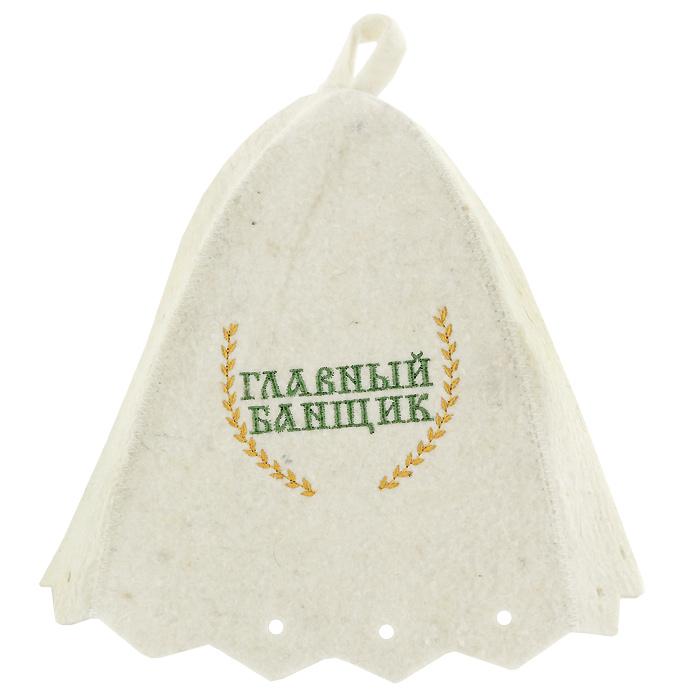 Шапка для бани и сауны Главный банщик. Б 412Б412, зелШапка для бани и сауны это незаменимый аксессуар для любителей попариться в русской бане и для тех, кто предпочитает сухой жар финской бани. Шапка декорирована вышитой надписью Главный банщик. Необычный дизайн изделия поможет сделать Ваш отдых более приятным и разнообразным. Такая шапка станет отличным подарком для любителей отдыха в бане или сауне. Характеристики: Материал: шерсть/ПЭФ. Диаметр основания шапки: 36 см. Высота шапки: 24,5 см. Производитель: Россия. Артикул: Б 412.