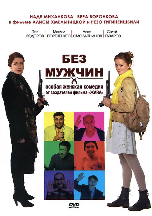 Надежда Михалкова (
