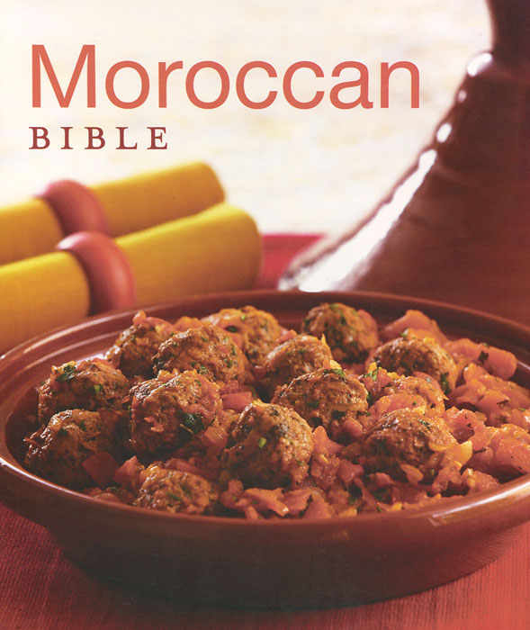 Moroccan Bible using crayfish waste meal and poultry offal meal in place of fishmeal