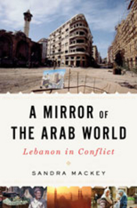 A Mirror of the Arab World – Lebanon in Conflict england lebanon rugby league world cup 2017