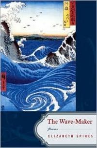Wave–maker – Poems контекс wave