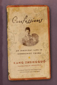 Confessions – An Innocent Life in Communist China nexus confessions volume five