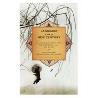 Language for a New Century – Contemporary Poetry from the Middle East, Asia and Beyond greek iambic poetry – from the seventh to the fifth centuries bc l259 trans west greek