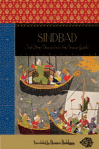 Sindbad– And Other Stories From the Arabian Nights Deluxe Reissue pratchett t dragons at crumbling castle and other stories