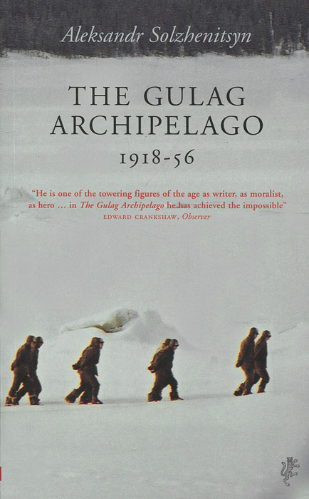 The Gulag Archipelago 1918-56 ripal b patel kishor bamniya and a n patel image quality based on ssim