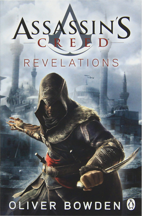 Assassin's Creed: Revelations assassin s creed фигурка aguilar