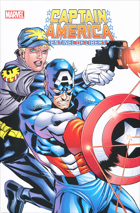 Captain America: Sentinel of Liberty irina borisova lonely place america novel in stories